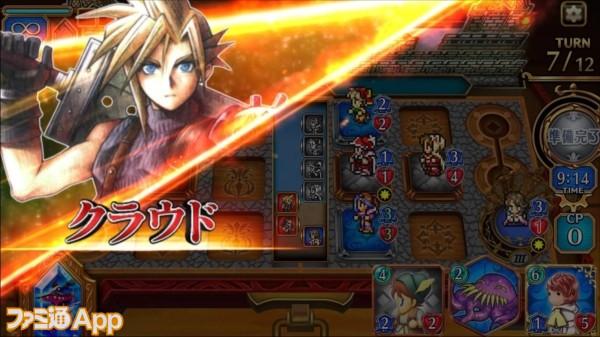 97_ゲーム画面001