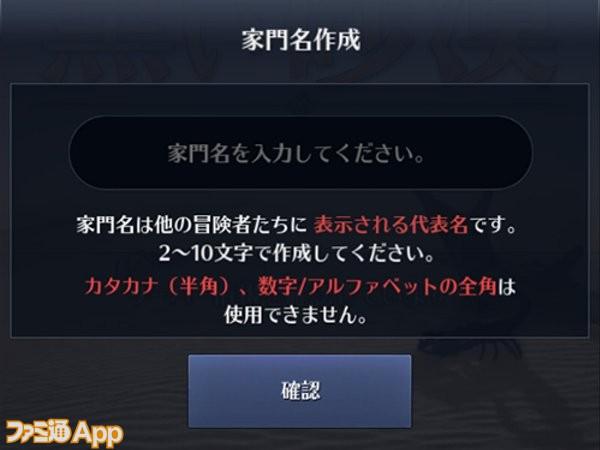 黒モバ_2