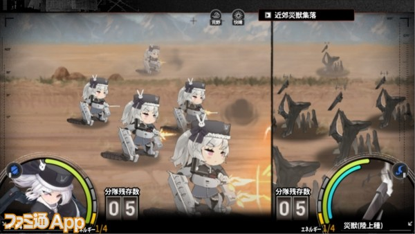 戦闘画面_1