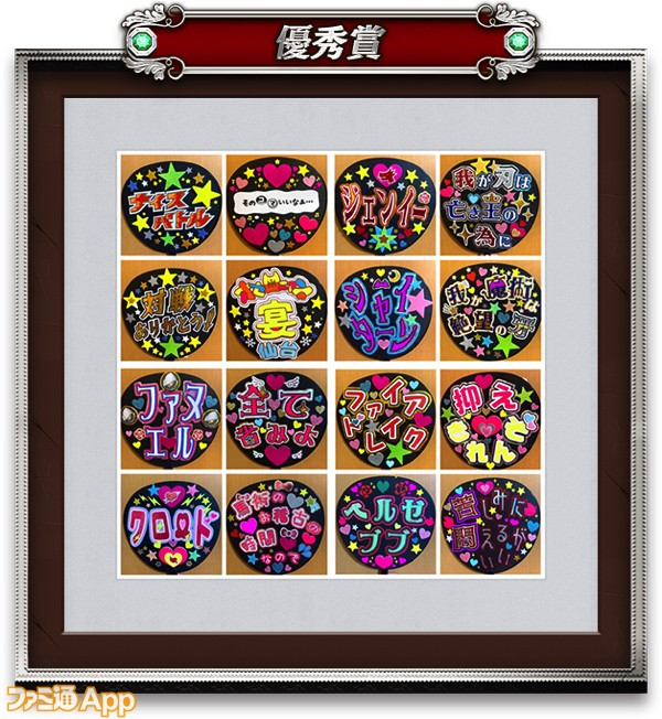 セレクション04_らきらさん&クロード君の祖母さん