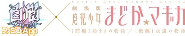 02_ロゴ