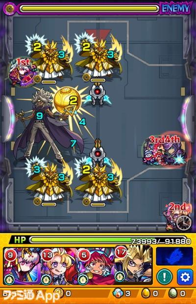 闇マリクステージ3