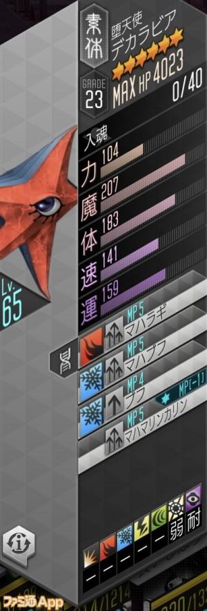 IMG_0360_result