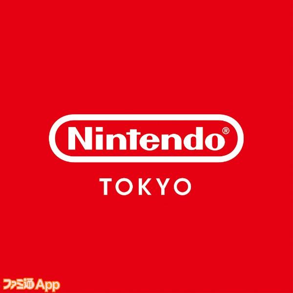 NintendoTOKYO_logo01_R_ad-0-1