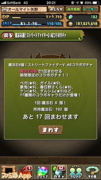 S__64323609