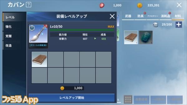 Screenshot_20190214-013733