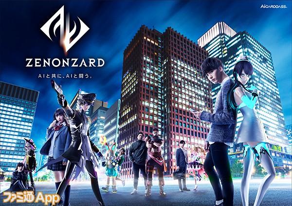 ZENONZARD_Keyvisual