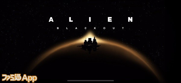 alienblackout01