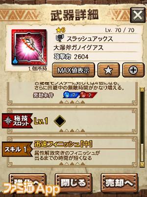 capture0032-00000