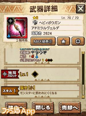 capture0035-00000