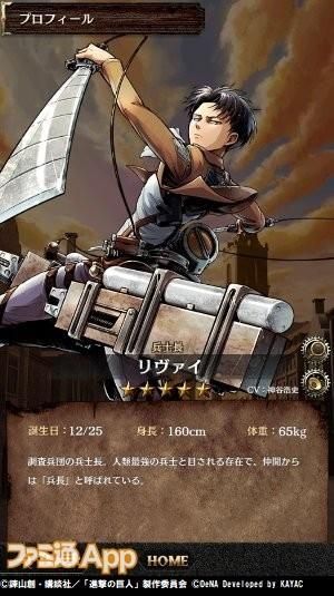 進撃_19
