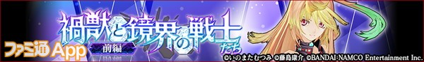 event_banner_0118