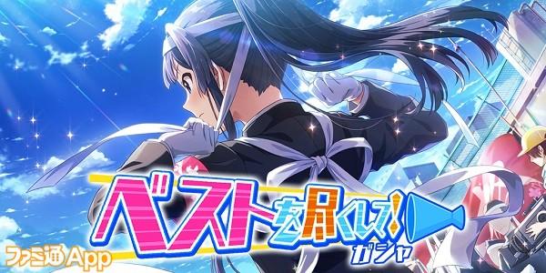 tw_banner_notice_00171_01