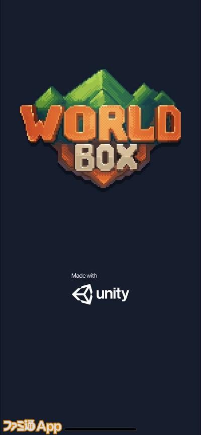 worldbox01
