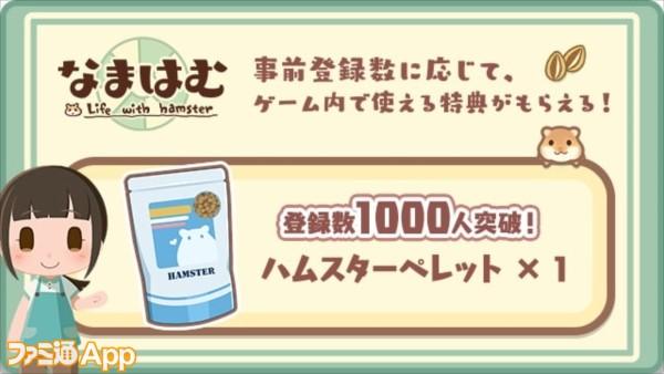 yoyakutop10_640x360_190218_1000