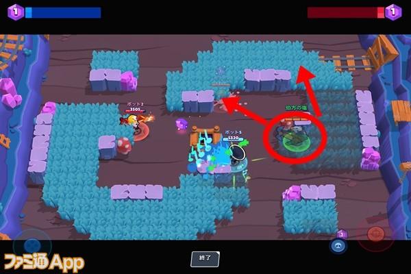 ▲この位置まで上がったら壁を使って敵サイドをけん制しつつ相手ミッドを攻撃できる。