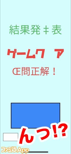 wakumati07書き込み