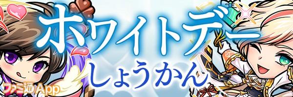 コトダマン_0311_02