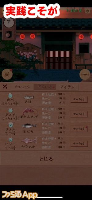 nekosiro10書き込み
