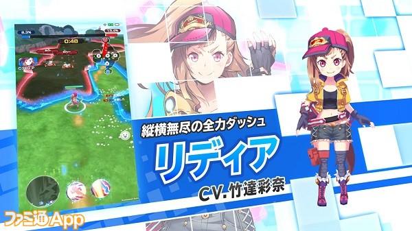 02_キャラクターPV1