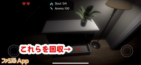 bokuseka10書き込み