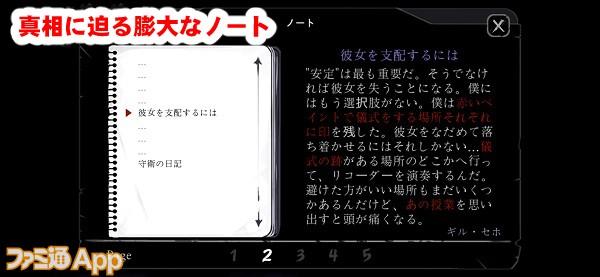 thekoma15書き込み