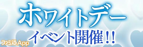 コトダマン_0311_01