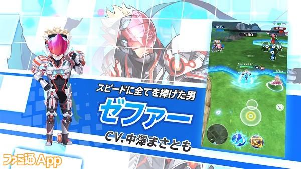 04_キャラクターPV3