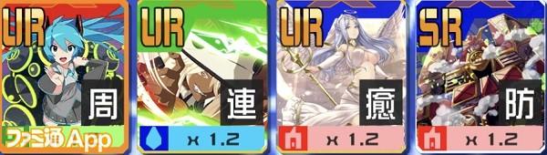 カード追加02