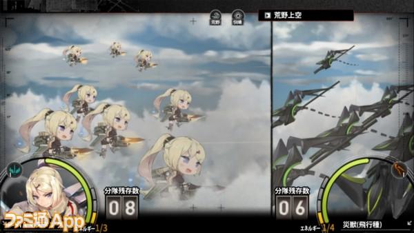 戦闘画面_3