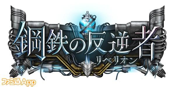 第12弾エキスパンションロゴ