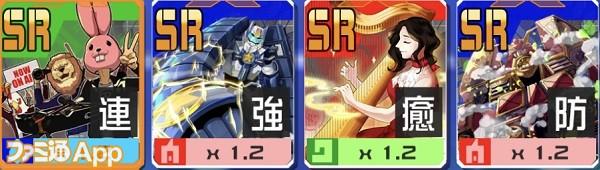 カード5_A