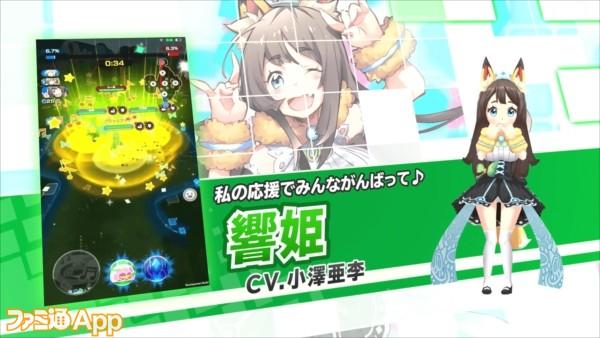 05_キャラ紹介PV_テクニックタイプ_響姫