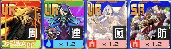 カード追加03