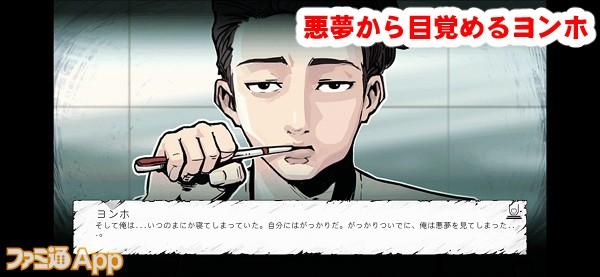 thekoma02書き込み