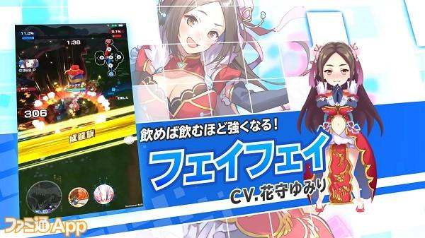 03_キャラクターPV2