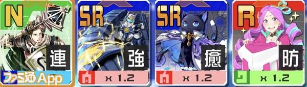 カード3_D