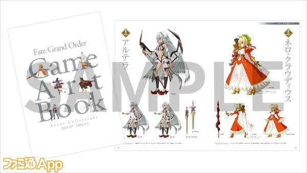 DW_goods_Artbook2