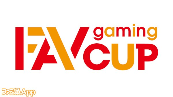 FAV gaming CUP_logo600
