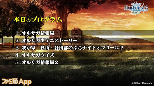 HS_0305_02