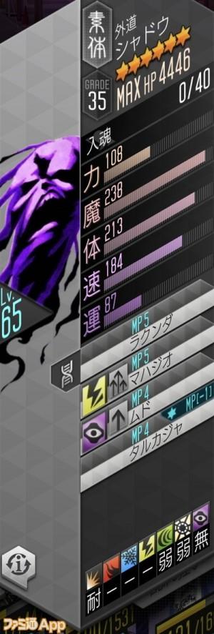 IMG_0717_result