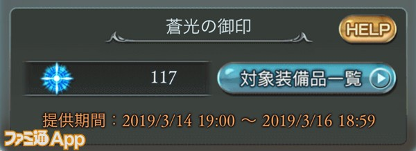 IMG_7210