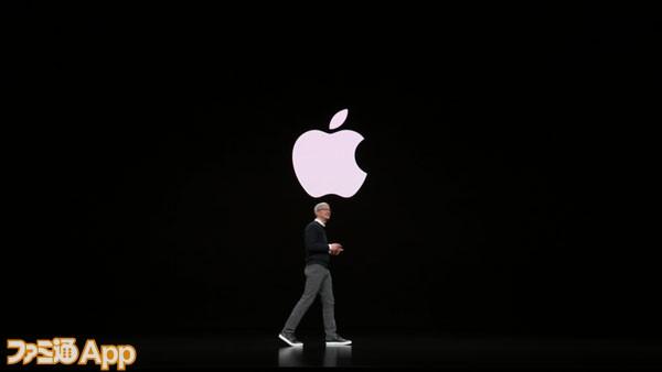 アップル アーケード