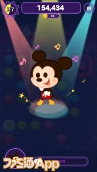 LINE Disney Toy Company_SS_Skill