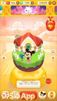 LINE Disney Toy Company_SS_ToyHouse