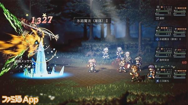 OTSP_Battle2