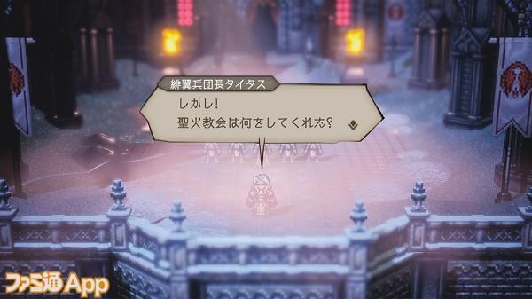 OTSP_Event2