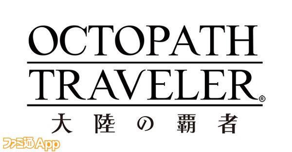 OTSP_Logo