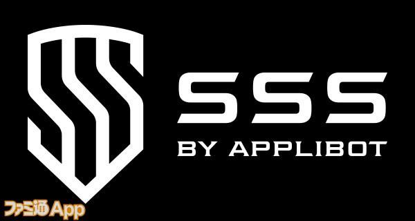 SSS_logo_1