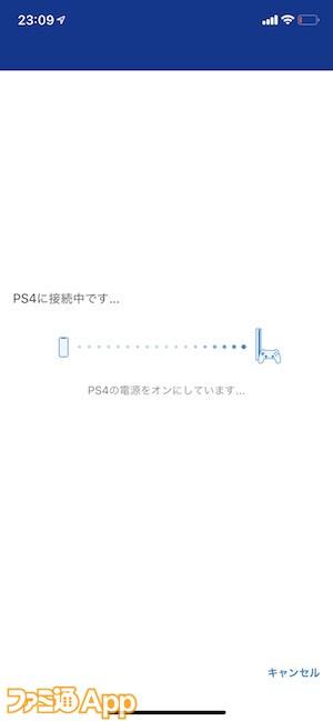 S__64749593